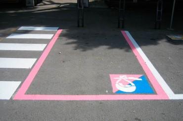 Parcheggio Rosa, dal comune di Monte San Savino un'attenzione speciale alle neo-mamme
