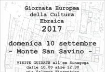 locandina GECE 2017