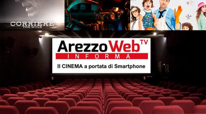 cinema -